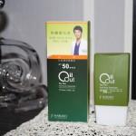 Protector solar Árbol de té y Anti-Acné de NARUKO